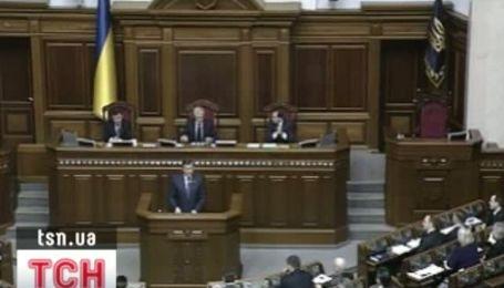 Янукович пришел в Верховную раду
