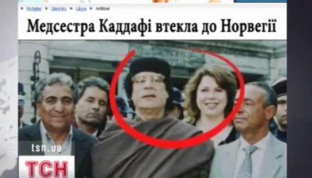 Галина Колотницкая просит политического убежища в Норвегии