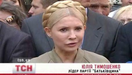 Чи буде затримана Юлія Тимошенко?