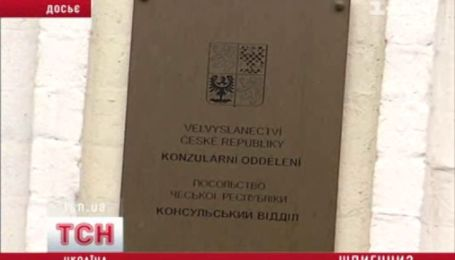 Україна рисилає Чеських дипломатів