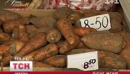 Дорогі овочі