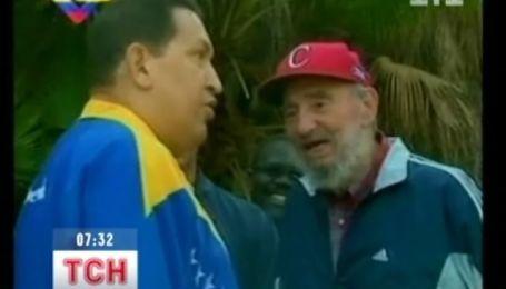 Уго Чавес лікувався від раку на Кубі