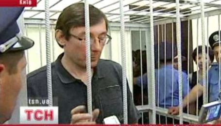 Печерський суд не виправдав Юрія Луценка