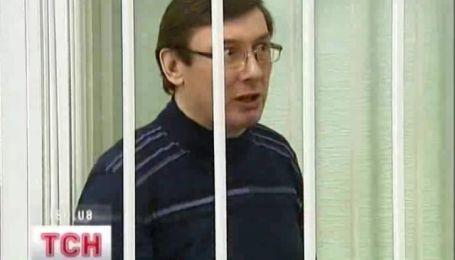Киевский апелляционный суд отказался выпустить Юрия Луценко