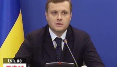 Янукович сократил заместителей Левочкина и Богатыревой