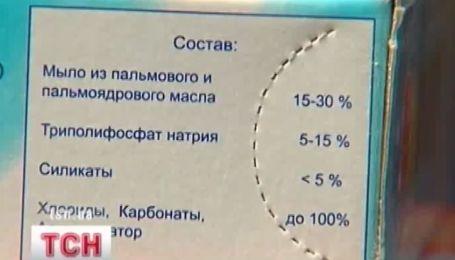Киевводоканал просит запретить стиральные порошки с фосфатом