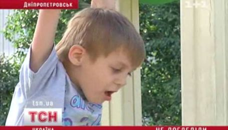 В дитсадку загубили дитину