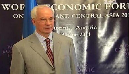 Азаров про нові кредити від МВФ