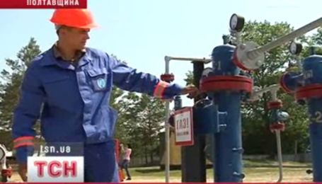 Пересмотр цены российского газа для Украины