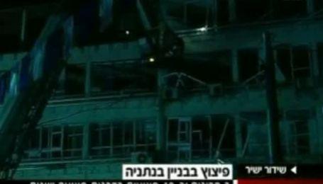 При взрыве в Израиле погибли три человека