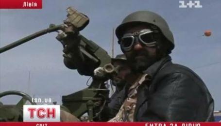 Битва за Лівію
