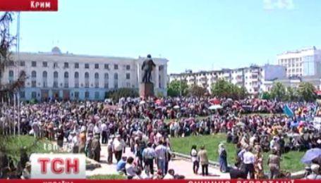 67 річниця депортації народу з Криму