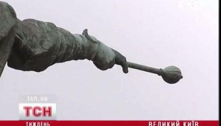 Київські обіцянки