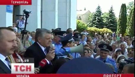 Протести в Тернополі