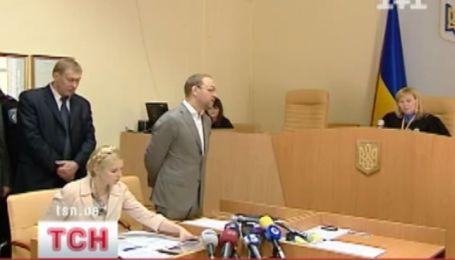 Тимошенко ушла с заседания суда