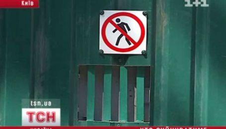 Будівельний скандал в Києві