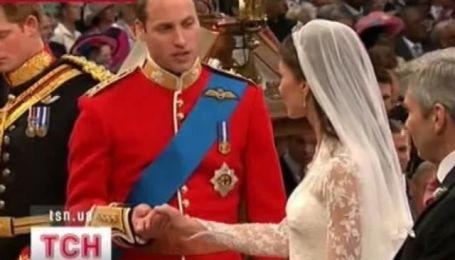Лондонская свадьба