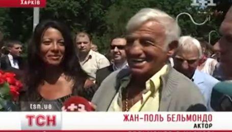П'єр Рішар та Жан-Поль Бельмондо завітали до Києва