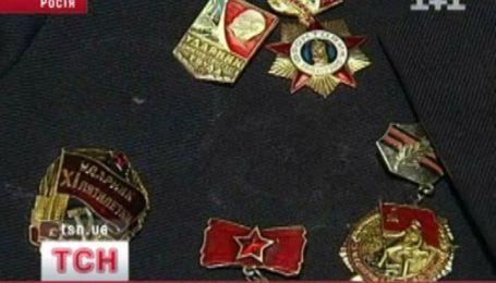 Ветеран войны отдал государству все боевые награды