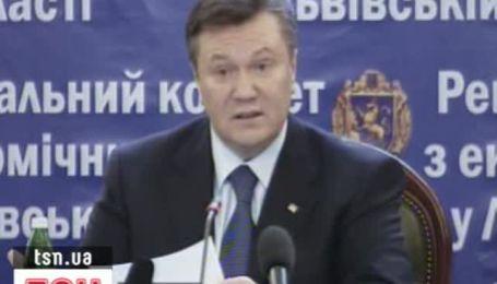 Янукович - чиновникам: не можна так безбожно красти