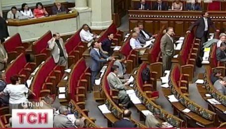 В парламенте снова открытый урок