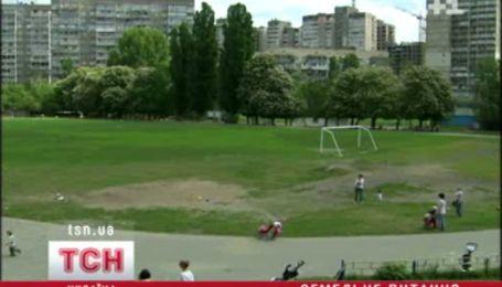 Земельний скандал у самісінькому центрі Києва