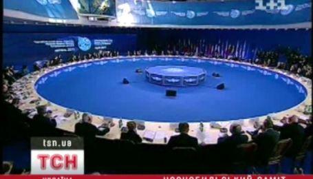 Чернобыльский саммит