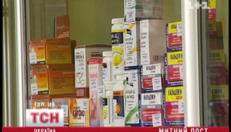 Дефіцит ліків прогнозують імпортери медикаментів