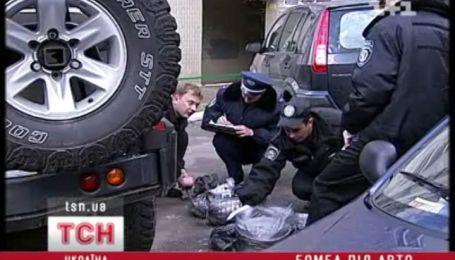 Бомба під авто
