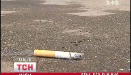 Всесвітній день без тютюну