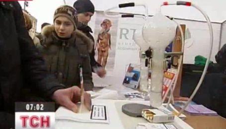 В Киеве прошел День здоровья