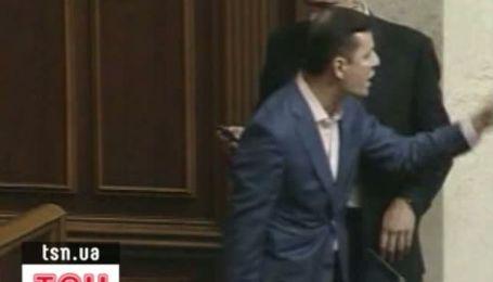 В Верховной раде подрались Ляшко и Мартынюк