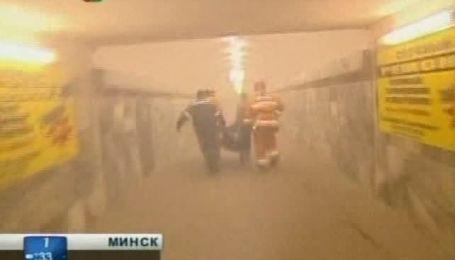 В минском метро произошел взрыв