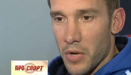 Шевченко - о первом удалении в своей карьере