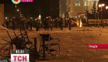 Греція протестує