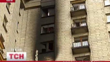 """В Киеве горел отель """"Украина"""""""