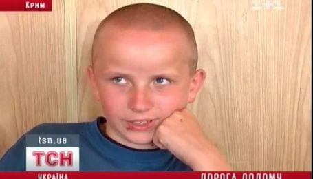 Дві доби у Криму шукали хлопчиків, які втекли з дитячого табору