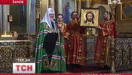 Патріарх московський Кирило відвідав Харків