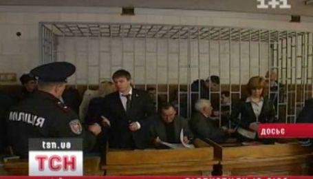 Тризубовцев выпустили из-под стражи