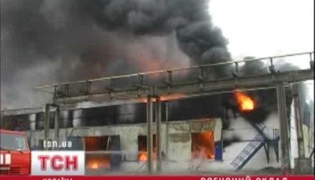 Вогняний склад