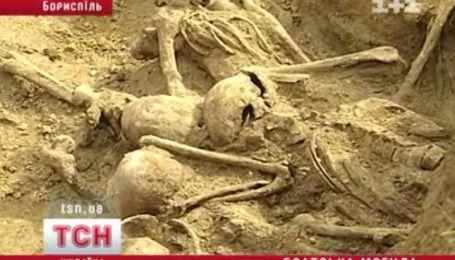 Массовое захоронение под Киевом