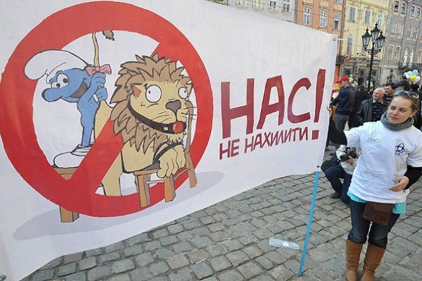 Львов против гомосексуализма