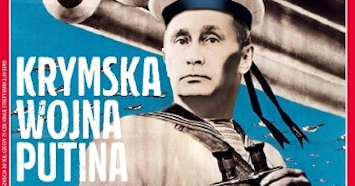 Кримська війна Путіна. У що грає Росія? Що загрожує Польщі? @ snob.ru