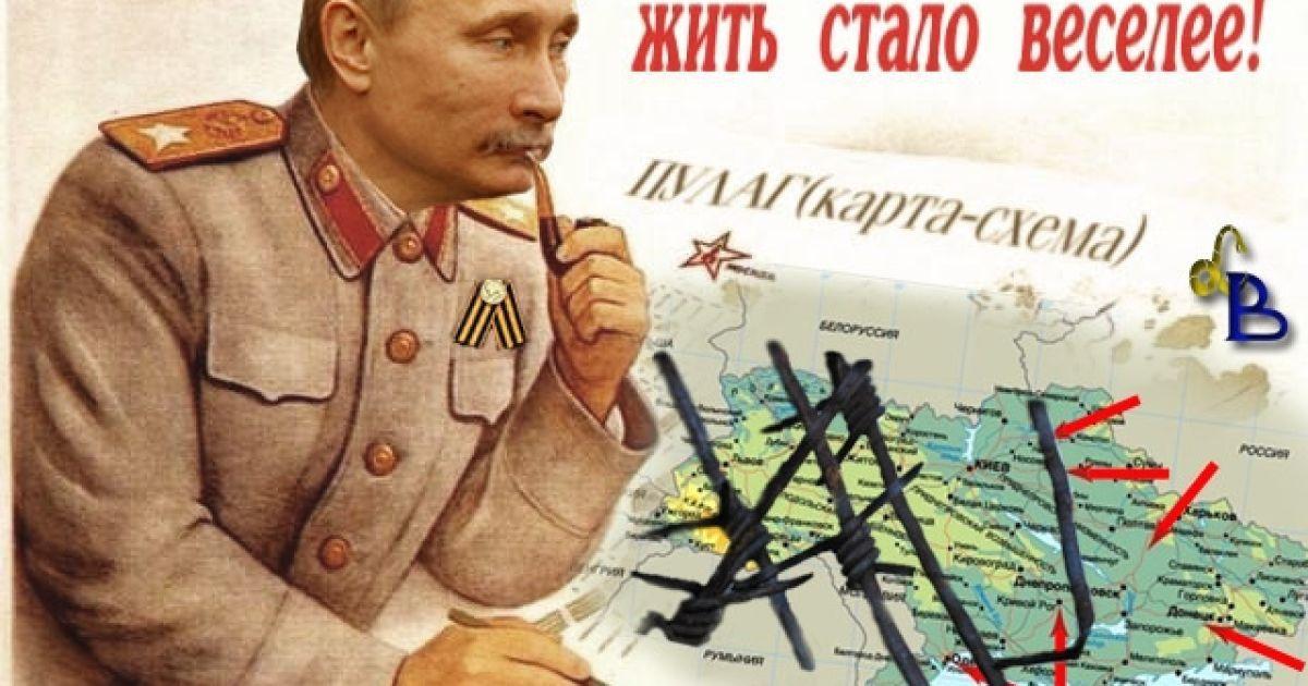 """Путина сравнили с Гитлером и посмеялиись над """"бендеровцами"""" @ durdom.in.ua"""