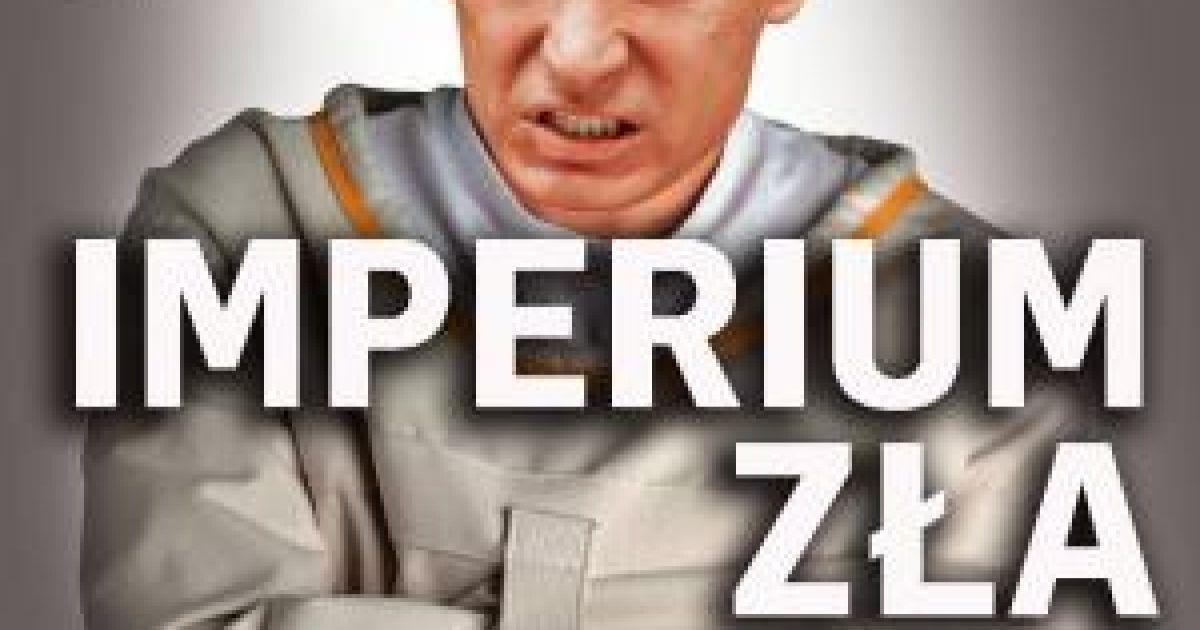 Імперія зла @ snob.ru