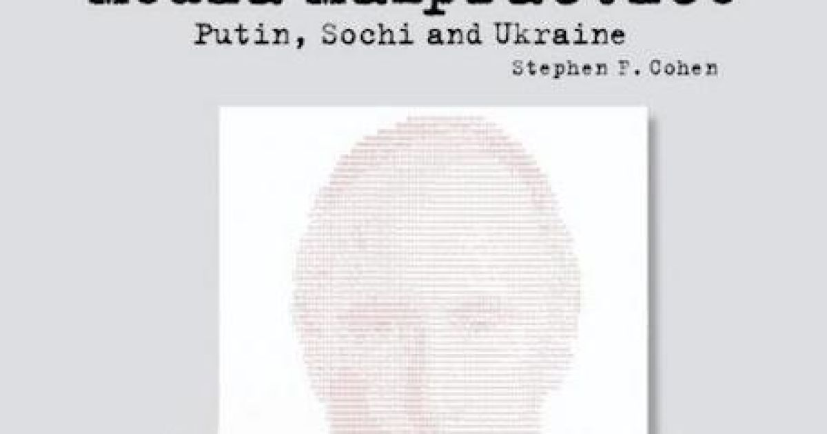 Халатність ЗМІ. Путін, Сочі та Україна @ snob.ru