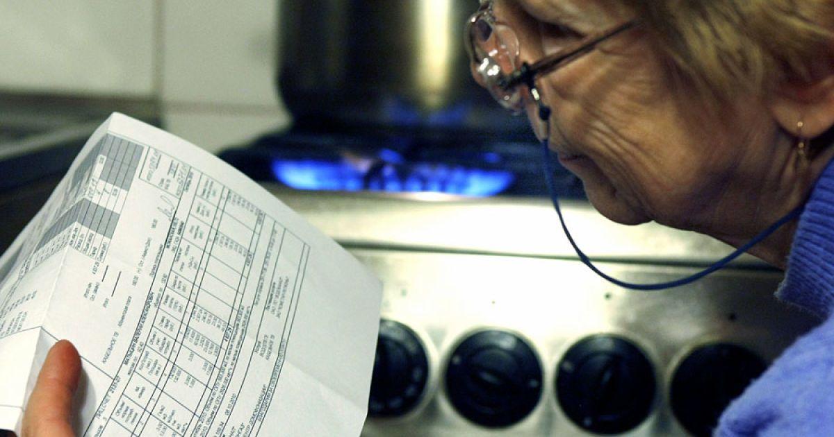 Киевлянам принесли две квитанции за газ с реквизитами разных компаний. Платить ли и кому