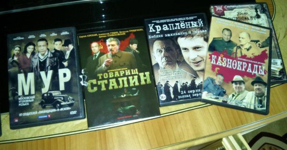 Фільмотека Януковича @ Українська правда