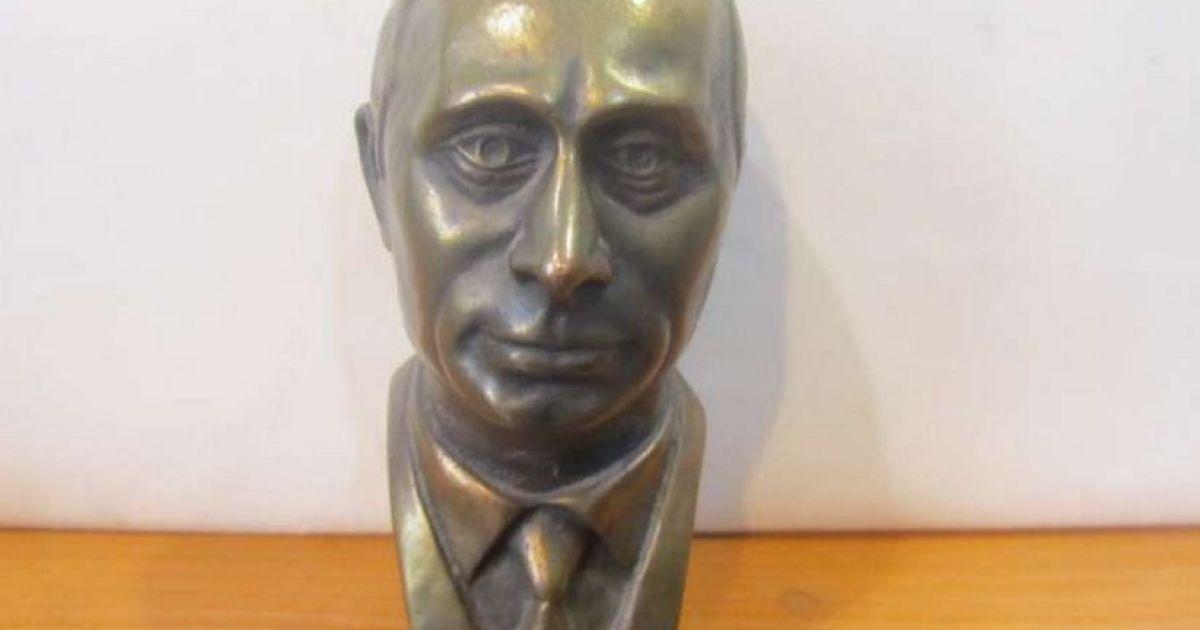 За Путіна просять 350 гривень @ portal.lviv.ua