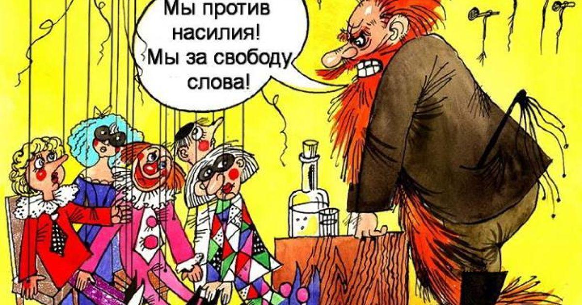 """Путина сравнили с Гитлером и посмеялиись над """"бендеровцами"""" @ facebook.com/sandul.elena"""